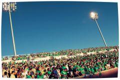 2012 TSU Opener Crowd Shot
